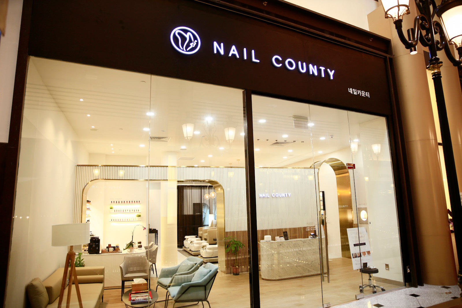 Nail County Singapore